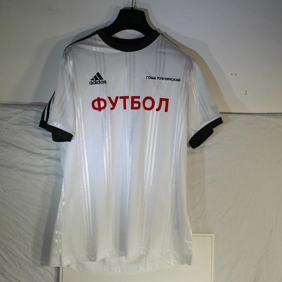 Gosha Rubchinskiy X Adidas Soccer White